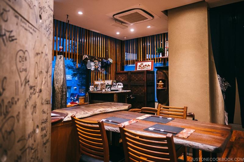 interior of Den - Restaurant Den Tokyo | www.justonecookbook.com