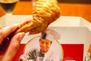 Eating in Tokyo guide featuring Den Restaurant Tokyo famous for its signature Den Fried Chicken (Dentucky) and many creative kaiseki ryori.