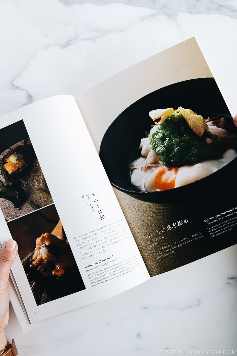 Den Zaiyu Hasegawa Cookbook Giveway | Easy Japanese Recipes at JustOneCookbook.com