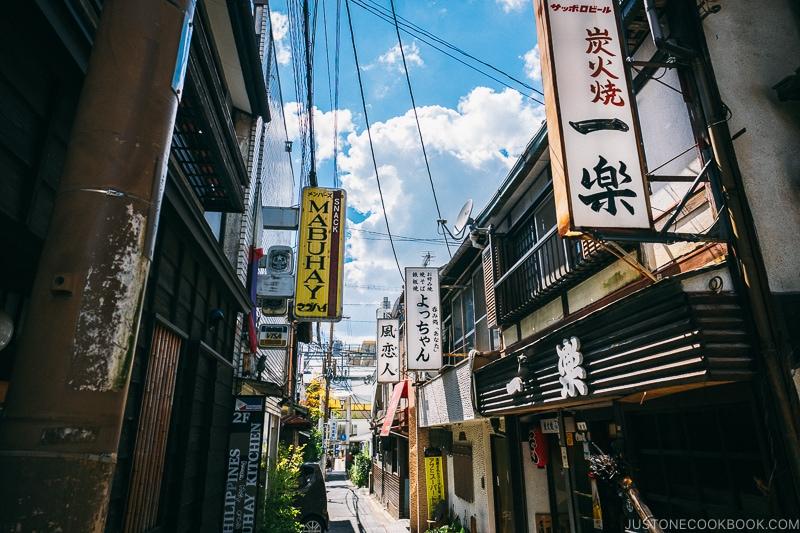 Narrow streets in Naramachi - Nara Guide: Things to do in Nara | www.justonecookbook.com