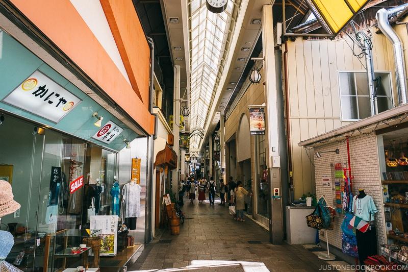 Mochiidono Shopping Street - Nara Guide: Things to do in Nara | www.justonecookbook.com