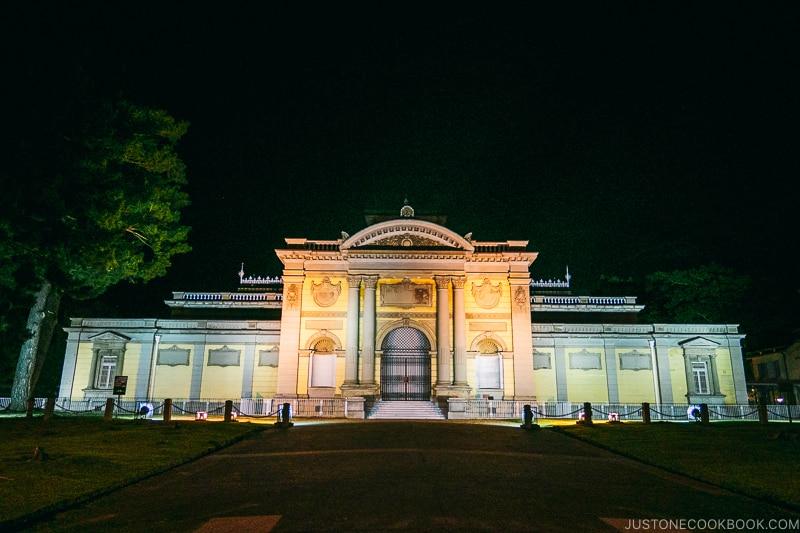 Nara National Museum - Nara Guide: Things to do in Nara | www.justonecookbook.com