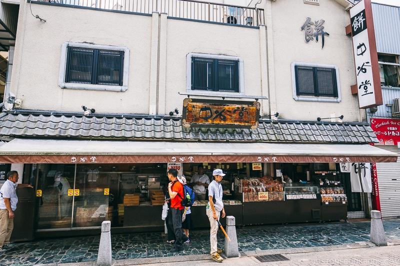 Nakatanidou mochi shop - Nara Guide: Things to do in Nara | www.justonecookbook.com