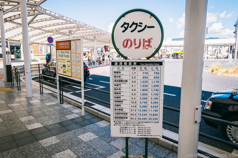 Taxi prices to destinations from Nara Station - Nara Guide: Things to do in Nara | www.justonecookbook.com