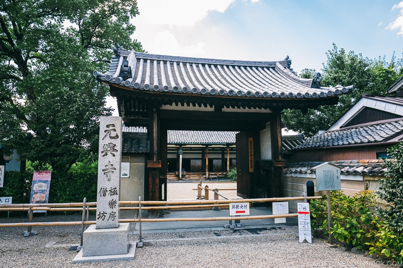 entrance of Gangoji - Nara Guide: Historical Nara Temples and Shrine | www.justonecookbook.com