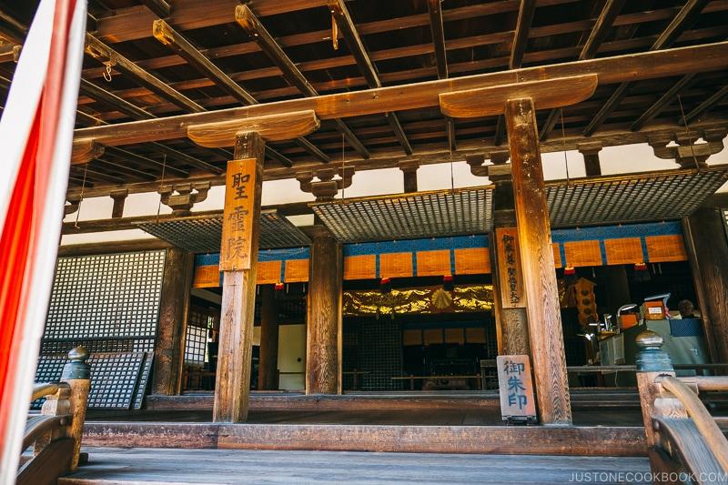 Saiendo (West round Hall) at Horyuji - Nara Guide: Historical Nara Temples and Shrine | www.justonecookbook.com