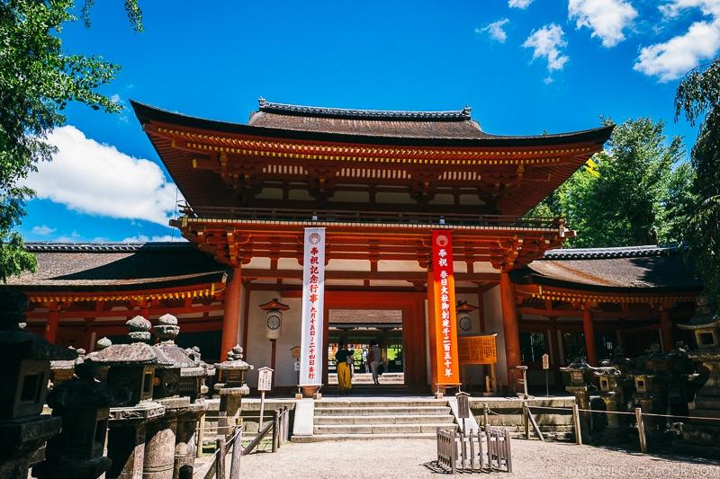 Nanmon (South Gate) | Nara Guide: Kasuga-taisha | www.justonecookbook.com