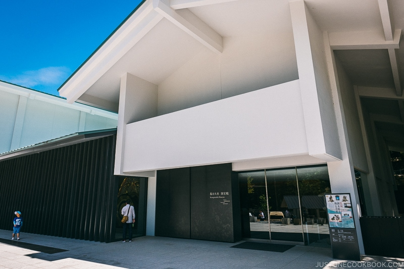 Exterior of Kasugataisha Museum