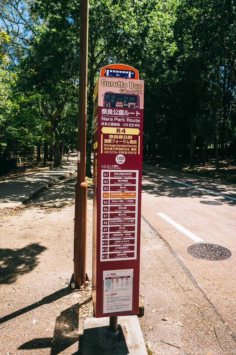 Gurutto Bus Stop Nara - Nara Guide: Things to do in Nara | www.justonecookbook.com