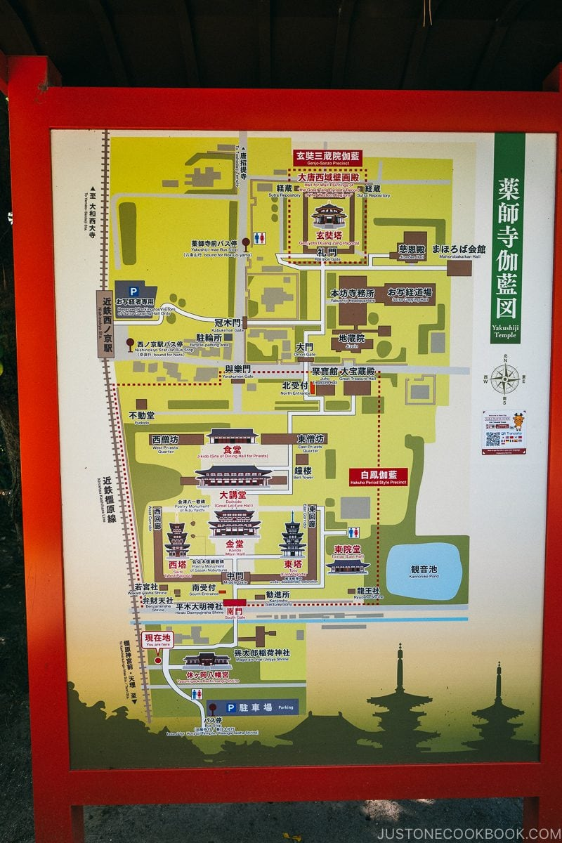 map of Yakushiji Temple - Nara Guide: Historical Nara Temples and Shrine | www.justonecookbook.com