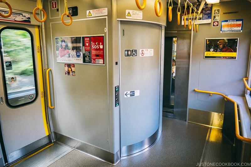 toilet on Miyakoji rapid service - Nara Guide: Things to do in Nara | www.justonecookbook.com