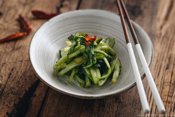 Tsukemono - Shoyuzuke (Japanese Soy Sauce Pickling) in a white bowl.
