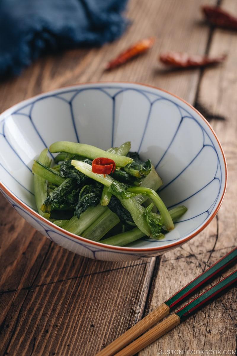 Tsukemono - Shoyuzuke (Japanese Soy Sauce Pickling) in a Japanese bowl.