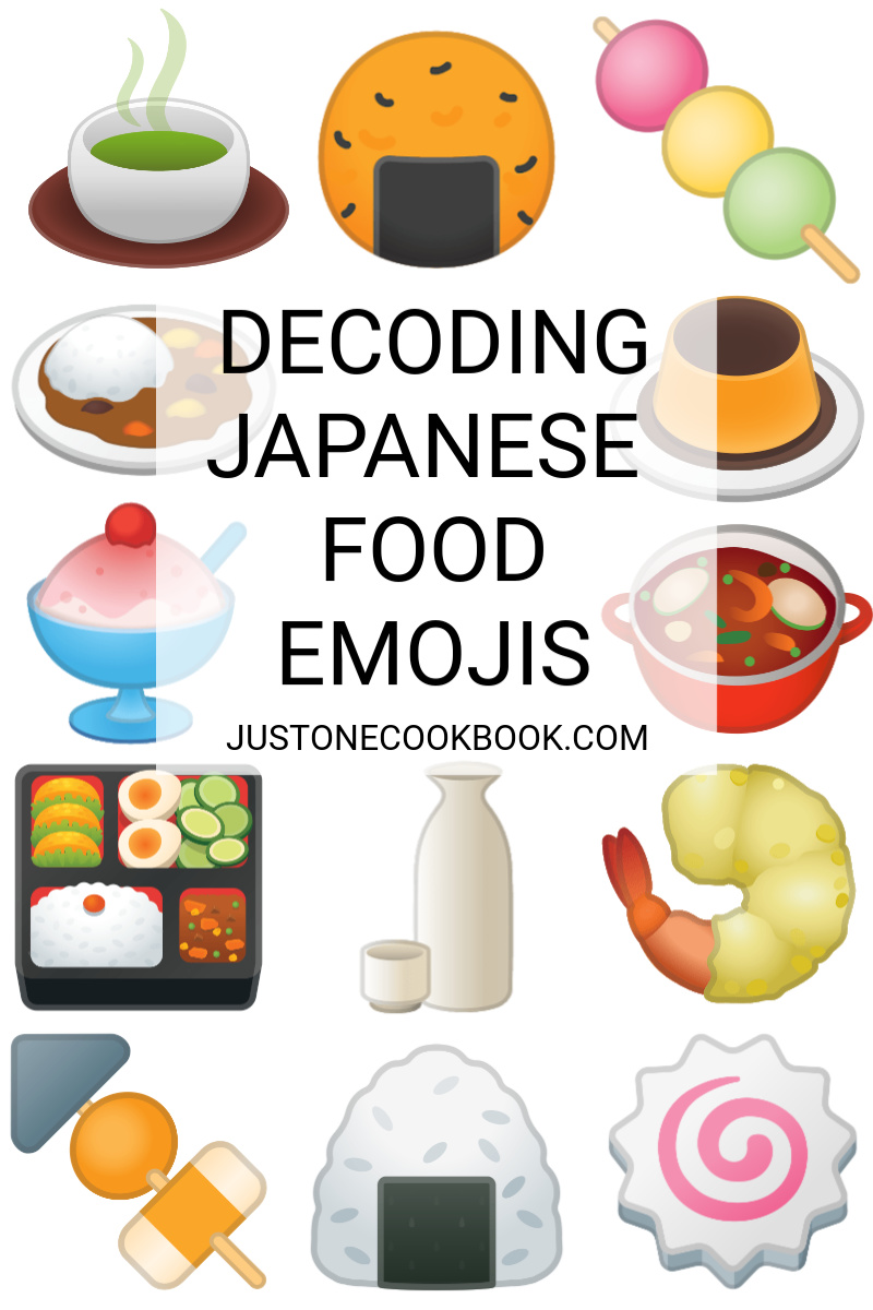 Decoding Japanese Food Emojis | Easy Japanese Recipes at JustOneCookbook.com