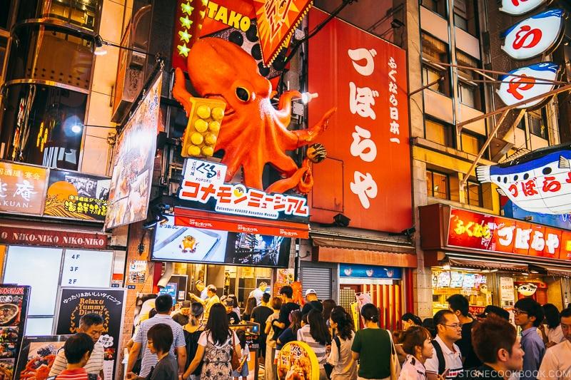 Dotombori Konamon Museum - Osaka Guide: Dotonbori and Namba | www.justonecookbook.com