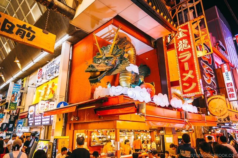 Kinryu Ramen Dotonbori - Osaka Guide: Dotonbori and Namba | www.justonecookbook.com