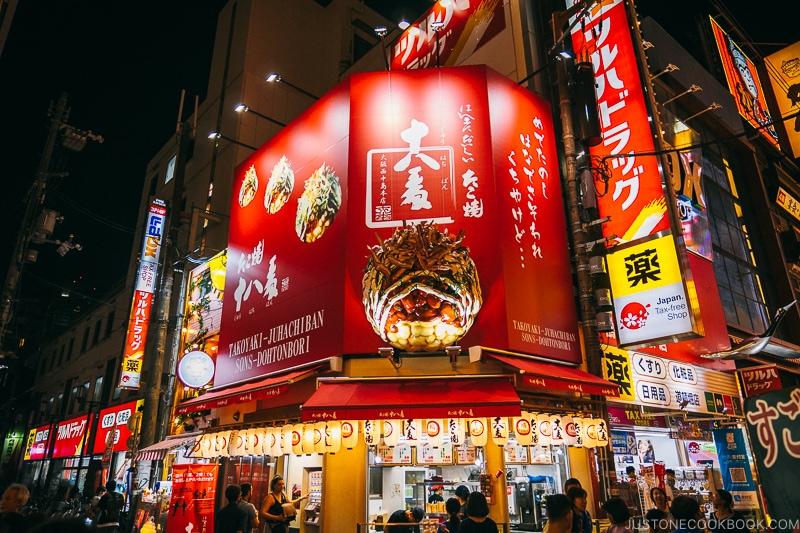 Takoyaki Juhachiban Dotonbori shop - Osaka Guide: Dotonbori and Namba | www.justonecookbook.com