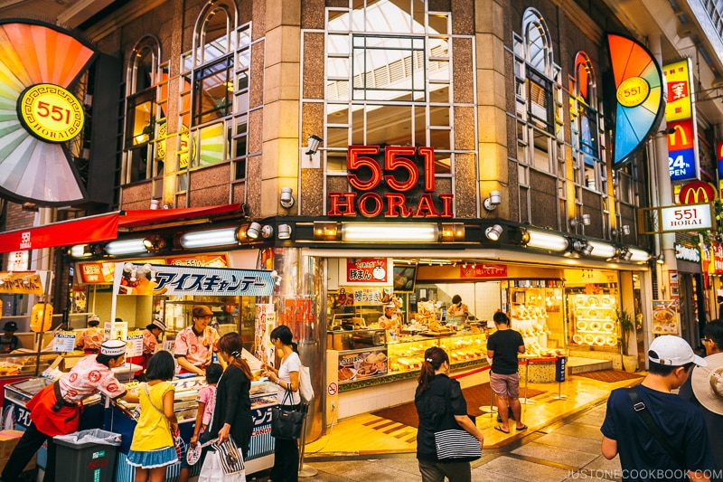 551 Horai in Namba - Osaka Guide: Dotonbori and Namba | www.justonecookbook.com
