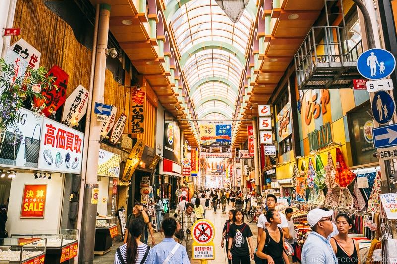covered shopping arcade in Namba - Osaka Guide: Dotonbori and Namba | www.justonecookbook.com