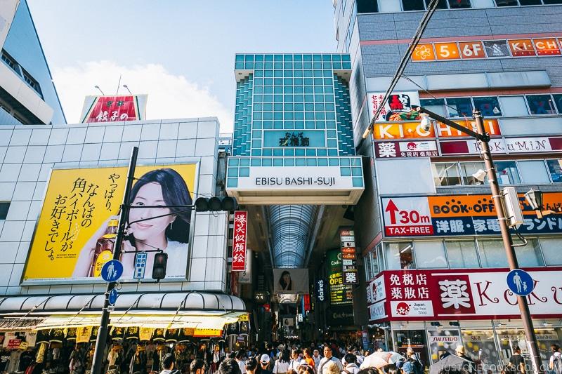 walkway to Ebisu Bashi-suji arcade - Osaka Guide: Dotonbori and Namba | www.justonecookbook.com