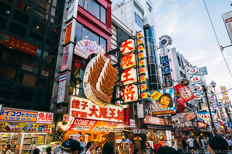 Osaka Ohsho on Dotonbori - Osaka Guide: Dotonbori and Namba | www.justonecookbook.com