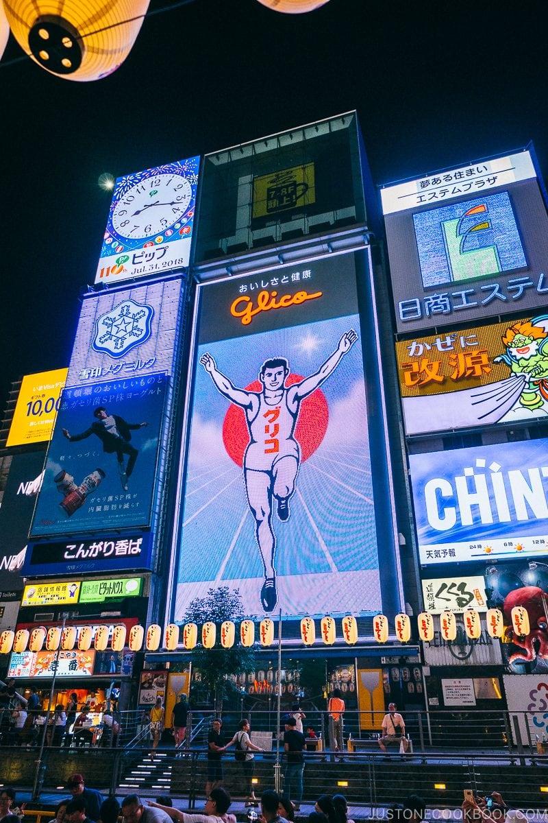 Glico sign at Dontonbori - Osaka Guide: Dotonbori and Namba | www.justonecookbook.com