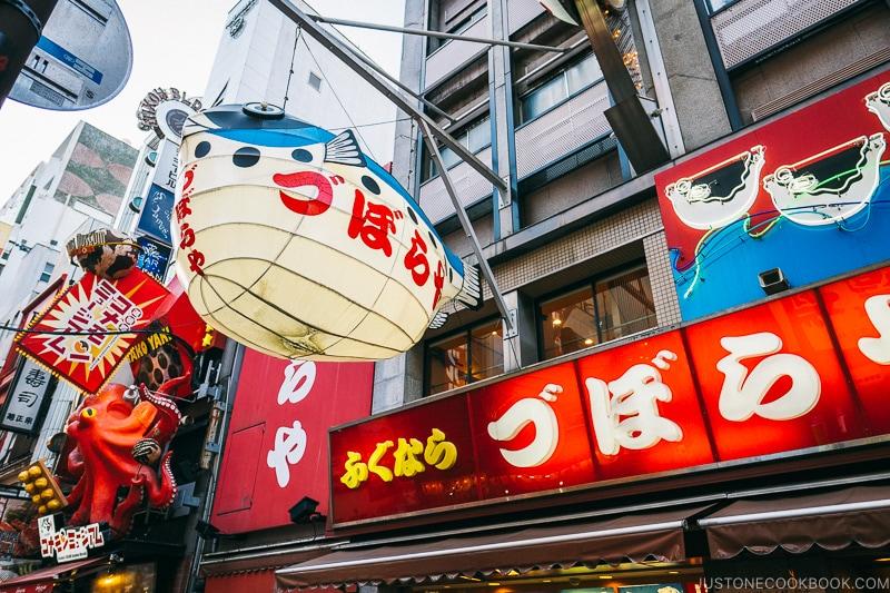Zuboraya Dotombori Fugu Restaurant - Osaka Guide: Dotonbori and Namba | www.justonecookbook.com
