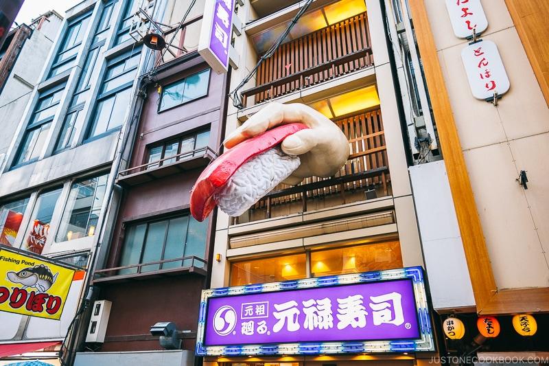 Genrokuzushi Dotombori conveyor belt sushi - Osaka Guide: Dotonbori and Namba | www.justonecookbook.com