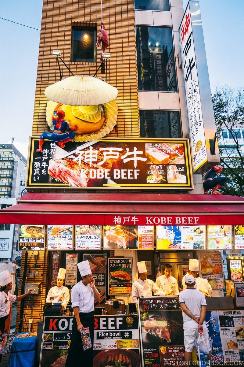 Wanomiya Kobe Beef - Osaka Guide: Dotonbori and Namba | www.justonecookbook.com