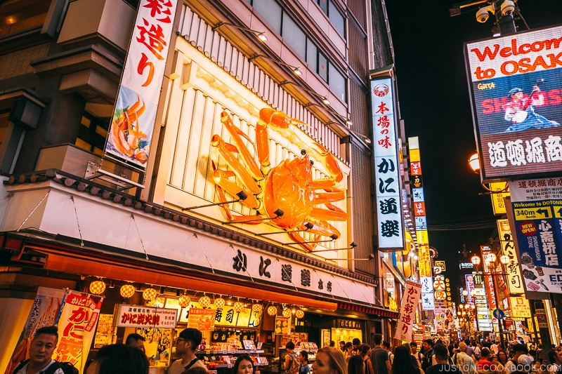 Kani Doraku Dotombori Honten - Osaka Guide: Dotonbori and Namba | www.justonecookbook.com