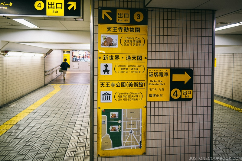 Signs inside the subway station for Shinsekai area - Osaka Guide: Tsutenkaku and Shinsekai District | www.justonecookbook.com