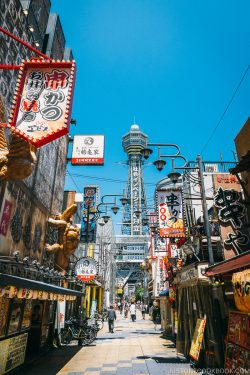 Tsutenkaku Tower - Osaka Guide: Tsutenkaku and Shinsekai District | www.justonecookbook.com