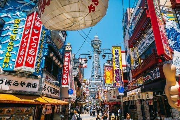 Tsutenkaku Tower - Osaka Guide: Tsutenkaku and Shinsekai District | www.justonecookbook.com