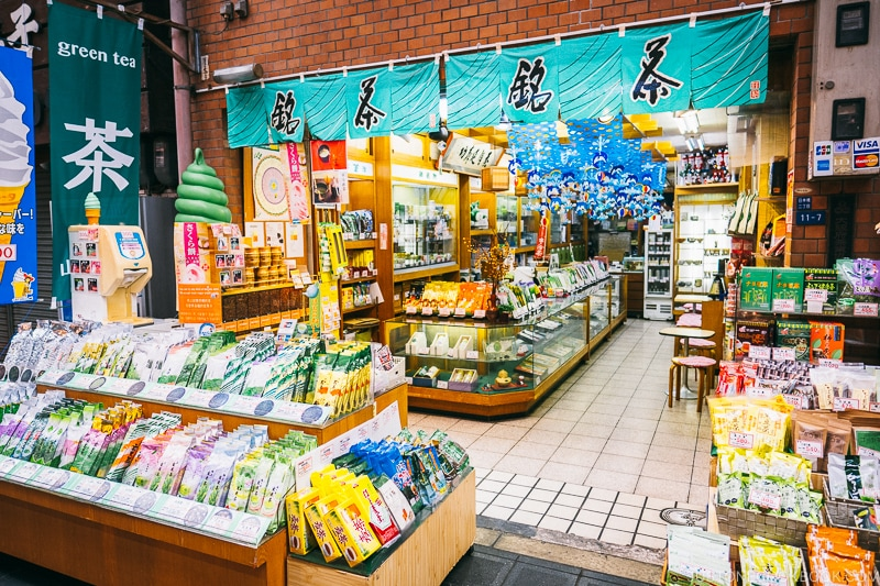 Tea shop - Osaka Guide: Kuromon Ichiba Market and Kitchenware Street | www.justonecookbook.com