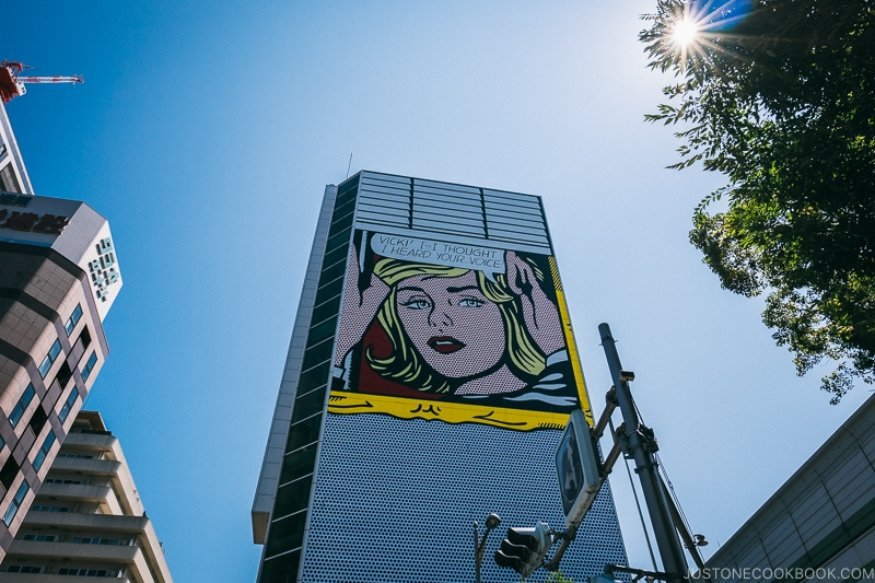 Vicki! I--I Thought I Heard Your Voice! by Roy Lichtenstein on a building