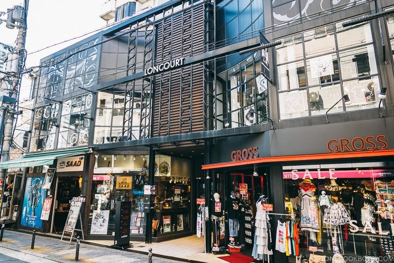 Retail stores in Amerikamura - Osaka Guide: Amerikamura & Shinsaibashi Shopping Street | www.justonecookbook.com