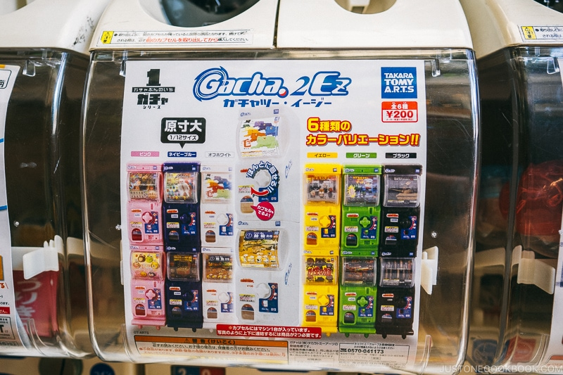 mini gashapon machine as prizes inside gashapon machines - Osaka Guide: Amerikamura & Shinsaibashi Shopping Street | www.justonecookbook.com