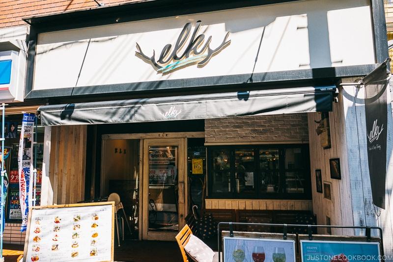 Elk Restaurant- Osaka Guide: Amerikamura & Shinsaibashi Shopping Street | www.justonecookbook.com