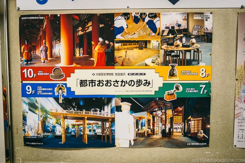Osaka Museum of History floor guide - Osaka Guide: Osaka Castle| www.justonecookbook.com
