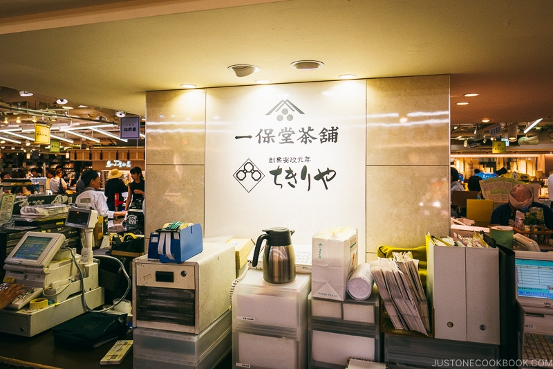 Ippodo tea - Osaka Guide: Umeda | www.justonecookbook.com