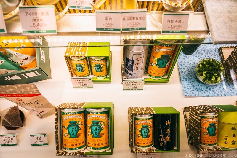 Ippodo tea gift sets - Osaka Guide: Umeda | www.justonecookbook.com