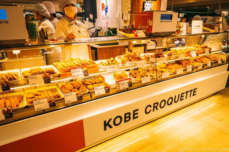 Kobe croquette - Osaka Guide: Umeda | www.justonecookbook.com