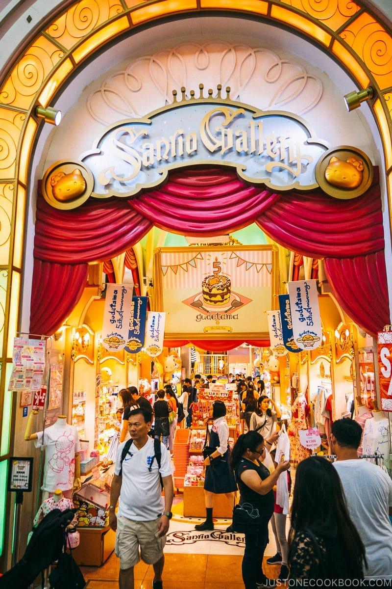 Sanrio Gallery - Osaka Guide: Amerikamura & Shinsaibashi Shopping Street | www.justonecookbook.com