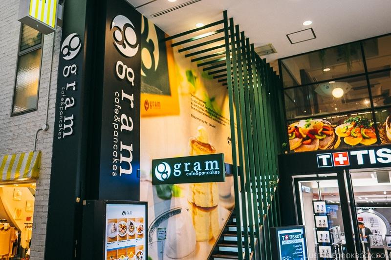 Gram Pancake Restaurant- Osaka Guide: Amerikamura & Shinsaibashi Shopping Street | www.justonecookbook.com