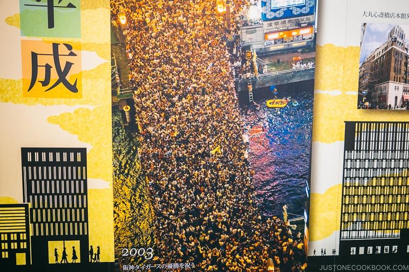 photo of Pedestrians crowding Ebisu Bridge in 2003 after Hanshin Tiger won league champion - Osaka Guide: Amerikamura & Shinsaibashi Shopping Street | www.justonecookbook.com
