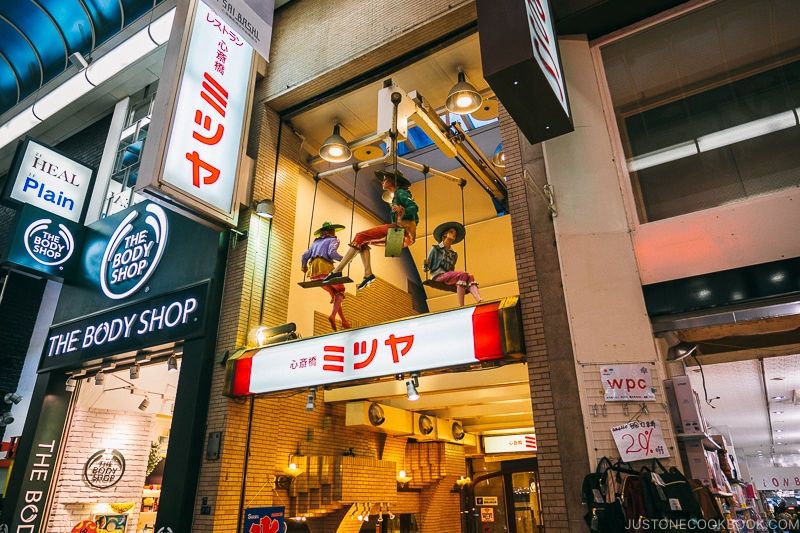 Mitsuya Yoshoku (western food) Restaurant - Osaka Guide: Amerikamura & Shinsaibashi Shopping Street | www.justonecookbook.com