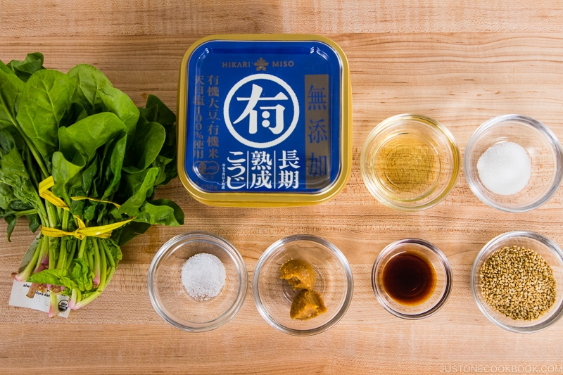Spinach with Sesame Miso Sauce Ingredients