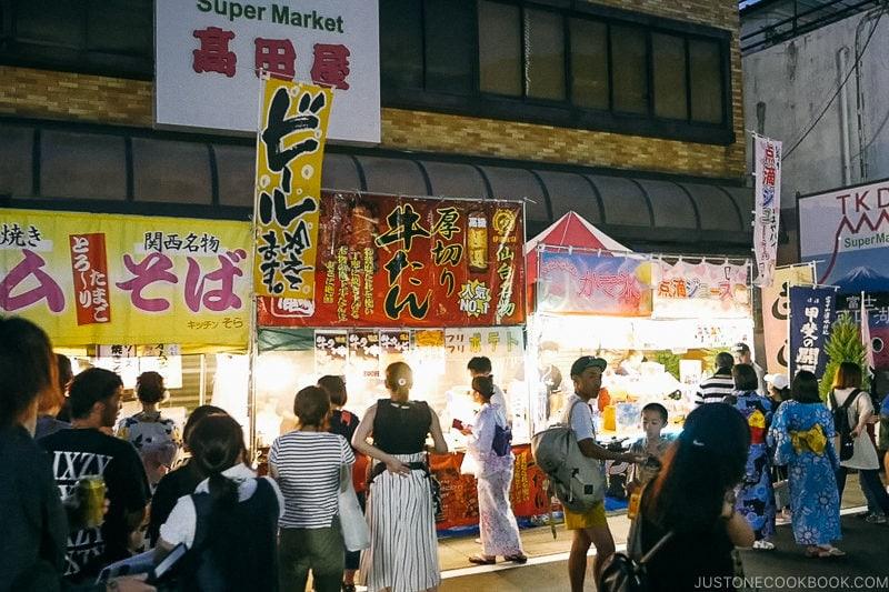 food vendor at Japan's fireworks festival - Japan's Fireworks Hanabi | www.justonecookbook.com
