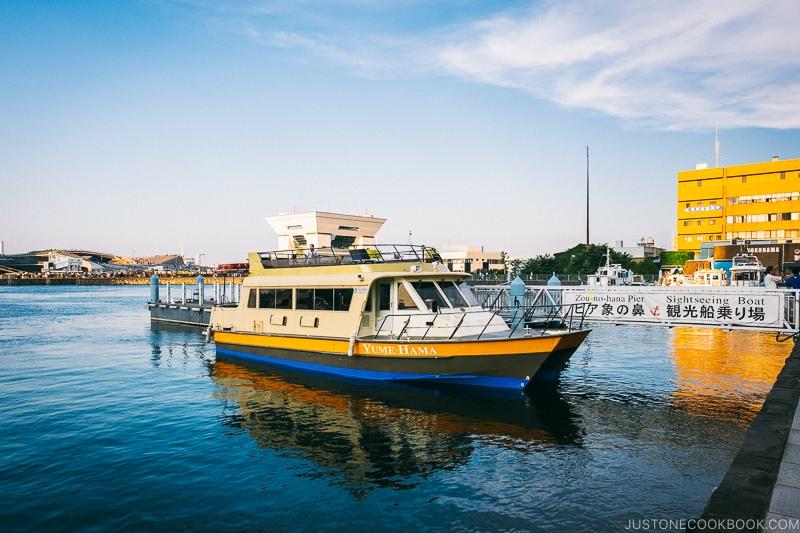 Yume Hama boat in Yokohama pier - Japan's Fireworks Hanabi | www.justonecookbook.com