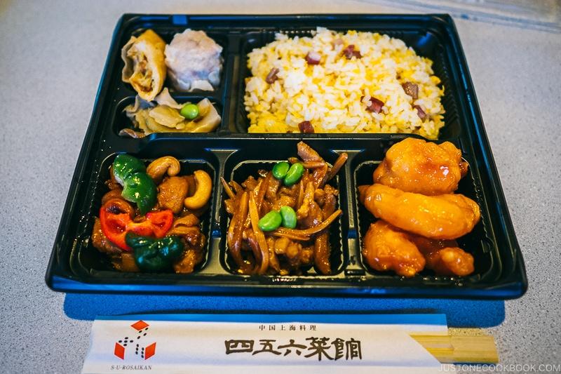 obento served on Yume Hama - Japan's Fireworks Hanabi | www.justonecookbook.com